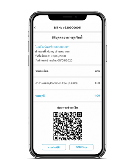 The LivingOS App
